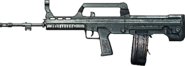 BF3 QBB-95 ICON