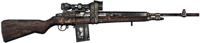 File:BFBC2V M21 ICON.png