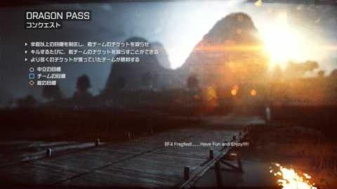 Dragon Pass Loading Screen Music 【Battlefield 4】
