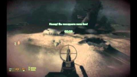 Battlefield Bad Company 2 - Vietnam Boeing B-52 Multiplayer Easter Egg
