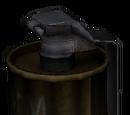 Дымовая граната