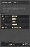 Battlefield Play4Free FAMAS Stats