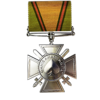 Royal Order of the Imperial Crown Medal