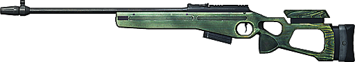Datei:BF3 SV-98 ICON.png