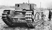 Churchill Gun Carrier IRL