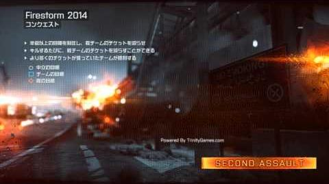 Operation Firestorm 2014 Loading Screen Music 【Battlefield 4】