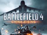 Battlefield 4: Chińska Nawałnica