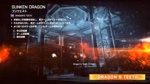 Sunken Dragon Loading Screen Music 【Battlefield 4】