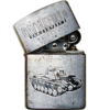BFBC2V Cantankerous Chauffeur Trophy