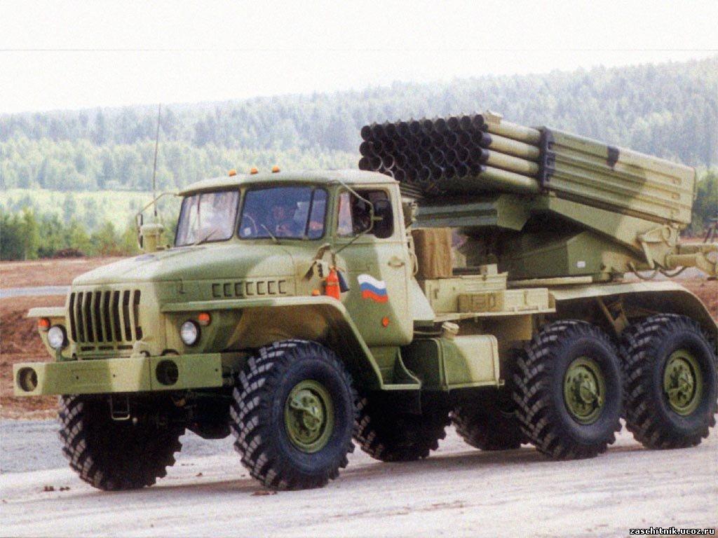 Resultado de imagen para BM-21 'Grad'