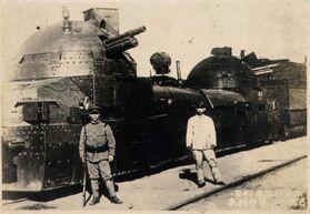 Tren Armado Zaamurets
