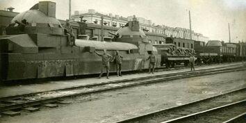 Tren Zaamurets