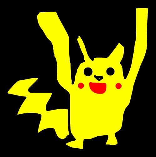 Rc Pikachu