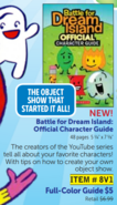 BFDI Official Character Guide promotional image 2