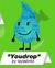 Youdrop