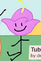 Lily bfb 02 rc background