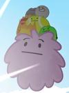 Puffball from bottom