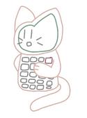 GIFT - Calculator Kitling