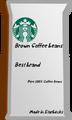 Coffee Body New 3 side