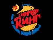 Бургер Кинг Pose