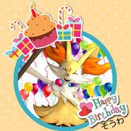 Happy birthday sowa by katsurokurosaki-dbaxwem