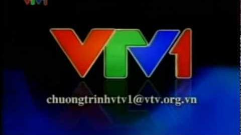 (VTV1) Hình hiệu VTV1 (2008 - 2013)