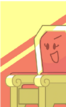 Queen Throne's BFB 17 Icon