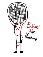 BFDI - Bokurei the Phantump