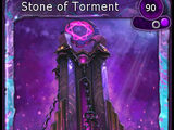 Stone of Torment