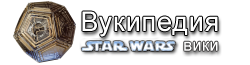 Логотип вукпидеии