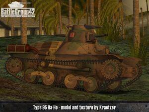 Type 95 Ha-Go 1