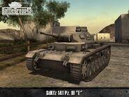 Panzer III E 1