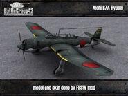 Aichi B7A2 Ryusei render