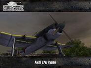 Aichi B7A2 Ryusei 2