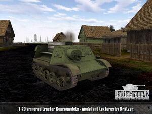 T-20 1