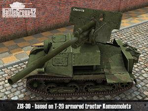 ZiS-30 render 1