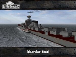 Yubari 1