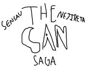 The SAN Saga