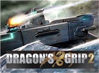 Dragon's Grip 2 Main Pic