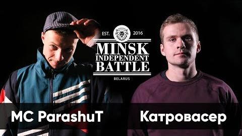 MC ParashuT vs Катровасер (MIB)