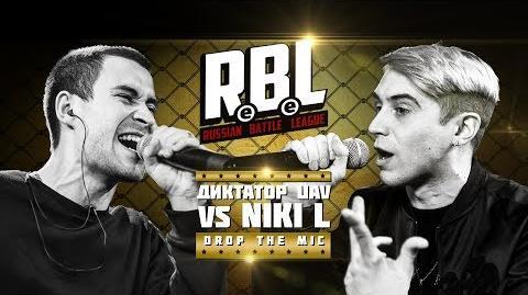 Диктатор UAV vs Niki L (Drop the Mic, RBL)