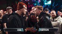 ХХОС vs Райтраун (ТОП 8, Versus Playoff)