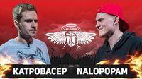 Катровасер vs Nalopopam (Отбор, SLOVOSPB)