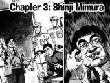 Shinji Mimura (Chapter)