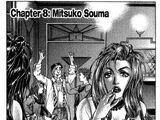 Mitsuko Souma (Chapter)