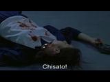 Chisato Matsui (Film)