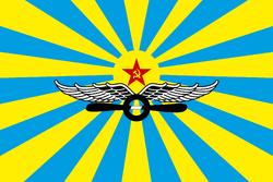 Soviet Air Force Flag 1
