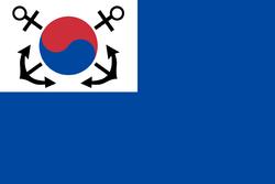 Republic of Korea Navy Flag 2