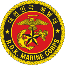 Republic of Korea Marine Corps Seal 1