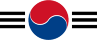 ROK Air Force Roundel 1